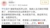 华晨宇发文悼念去世歌迷:火星的孩子 晚安