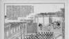 戊戌变法120周年:重返历史现场