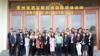 高科江苏教育发展有限公司开启酒店管理业职业教育业务