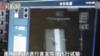 中国首艘导弹无人艇试射现场视频曝光