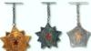 这类奖章红军时期仅颁发160多枚 被讹传能当免死牌