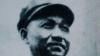 八路军以弱胜强的歼灭战:日军精锐玉碎水泊梁山下