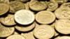 土耳其阿根廷接连中招 下一个或许是乌克兰货币!