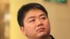 明尼苏达州警方发言人:刘强东被释放不代表无罪