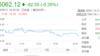 国际早班车:特朗普态度令美股不涨反跌  金价首次上涨