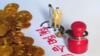 广电总局:演员片酬超最高限 剧作或将取消播出