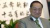 国务院副总理韩正致唁电悼念金庸