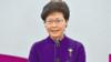美报告建议重新检视香港独立关税区地位  港府回应