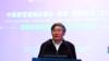 全国政协经济委副主任杨伟民:应重启住房制度改革