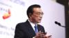 李克强在新加坡说英文为中国拉投资,现场响起热烈掌声