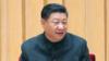 习近平出席中央军委政策制度改革工作会议