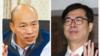 高雄前镇在地居民:这次9成深绿家庭要改投韩国瑜