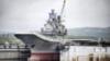 船坞沉没后 俄罗斯:已无能力翻修本国唯一一艘航母