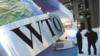 外媒:中国拟提议改革世贸组织