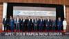 APEC峰会首次未能发表领导人宣言