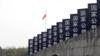 """南京市国家公祭保障条例施行 """"精日""""今后有大麻烦"""