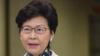 林郑月娥:孟晚舟任何时候只同时持一本有效特区护照