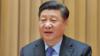 习近平:持续深化监察体制改革 推进反腐法治化规范化