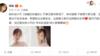李现杨紫天津见面会因安全问题取消 二人暖心发文安慰粉丝