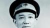 揭17勇士强渡大渡河真相:哪位开国将军是第18勇士