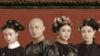 兰台说史•后宫佳丽无数 谁才是乾隆皇帝的一生挚爱