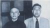 谁提议蒋介石1949年逃往台湾 ? 一个大学地理学教授