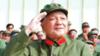新中国两次授衔,邓小平曾被拟授什么军衔?