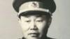 这位开国少将没打过一仗 为何1954年被定为正军级