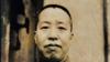 """非黄埔系无党派 为何蒋介石让此人当""""国防部长"""""""