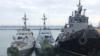 乌克兰被俄罗斯扣押三艘军舰曝光 已到港口