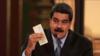 委内瑞拉搏命式货币改革生效:一次性贬值95%