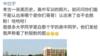 白宇高中军训照曝光皮肤黝黑 遭粉丝调侃:黑宇