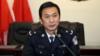 内蒙古公安厅副厅长李志斌自杀
