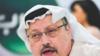 沙特检察官对5名卡舒吉谋杀案嫌犯判处死刑