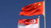 中华人民共和国和新加坡共和国政府联合声明