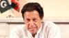 学中国经验扶贫,巴基斯坦总理引用了一句成语
