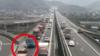 看了男友与异性聊天记录后,浙江高速路上一女子跳车