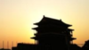 林克庆和张家明任北京市副市长
