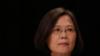 蔡英文宣布辞去民进党主席