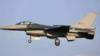 还不信台军买的是次品?4架美售F-16战机生锈了