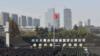 中共中央 国务院举行南京大屠杀死难者国家公祭仪式
