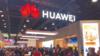 华为将超越苹果 晋升为全球第二大智能手机制造商