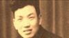 """潜伏""""中统""""十五年,曾只身跳伞营救蒋介石,主席特批重新入党"""