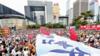 香港暴徒举\
