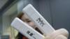 这家中国公司发明U盘10年躺赚2亿逼索尼赔千万,今好日子终结
