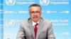 世界卫生组织回应美国宣布切断关系
