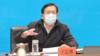 武汉市委书记:再发现一例居家确诊病人,问责区委书记区长