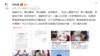 张伦硕斥责自媒体造谣 发律师声明维权