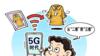 """4G降速""确系谣言,""神化""5G不可取,盲目追捧徒增负担"