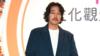 韩国男神也敌不过中年发福?42岁偶像剧男主蓄胡留长发,英气不再